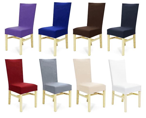 stuhlbezug stuhlhusse wildleder optik div farben ebay. Black Bedroom Furniture Sets. Home Design Ideas